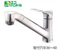 三栄水栓製(NASLUCK)K87121EJVNAS ハンドシャワータイプ ◎キッチン水栓 一般地用