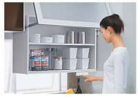 タカラスタンダード システムキッチン  KEL-C090SF36(不燃仕様) 電動昇降吊戸棚 □オプション