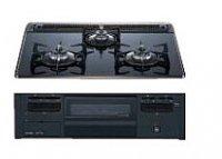 ハーマン製(TOCLAS)G32Q3VS ブラック ガラストップ3口コンロ ●ガスコンロ