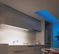 パナソニック  ラクシーナ  QSS39RM090 LEDライン照明(昼白色) ■照明