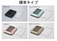 リンナイ製(Rinnai)RBO-PC91S ココットプレート 標準タイプ ●ガスコンロ オプション