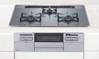 ハーマン製(HARMAN)DW32T7WTS6SV fami (ファミ) 3口コンロ ガラストップタイプ 無水両面焼 ●ガスコンロ