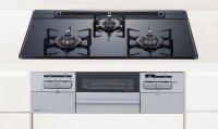 ハーマン製(HARMAN)DW32T7WTSSV fami (ファミ) 3口コンロ ガラストップタイプ 無水両面焼 ●ガスコンロ