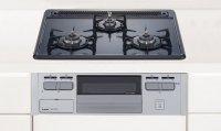 ハーマン製(HARMAN)DG32T2VQ1SV Metal Top(メタルトップ) 3口コンロ ホーロートップタイプ 無水片面焼 ●ガスコンロ