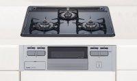 ハーマン製(HARMAN)DG32T1VQ1SV Metal Top(メタルトップ) 3口コンロ ホーロートップタイプ 無水片面焼 ●ガスコンロ
