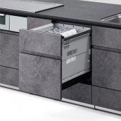 パナソニック製(Panasonic)NP-45KD9W 幅45cm ディープタイプ K9シリーズ ○食洗機 【ドア面材別売】