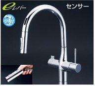 KVK製(KVK)KM6091ECHS ビルトイン浄水器用シングルシャワー付混合栓(センサー) ▼浄水器&カートリッジ 一般地用