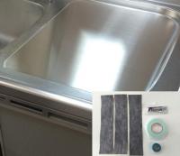 トップオープン食洗機(東芝製)用  ステンレスフタ 522×392 取付部材同梱 送料込(北海道・沖縄・離島は追加費用あり)