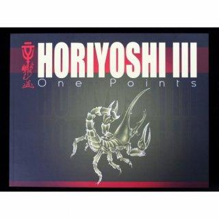 彫よし三代目 HORIYOSHI III 和彫り ONE POINT タトゥーデザイン本