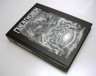パンダエモニウム 悪魔&モンスターズ Jinxi Caddel デザイン本