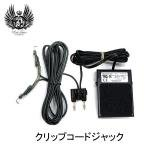 Linemaster Switch社 アメリカ製