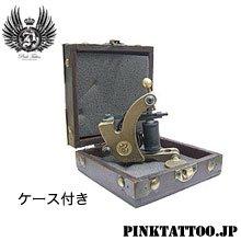 DIAU AN 彫安 刺青 台湾製 タトゥーマシン Master マスター 木製アンティークケース付き