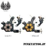 DIAU AN 彫安 刺青 台湾製 タトゥーマシン Revolver リボルバー
