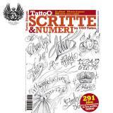 イタリア直輸入 筆記体スクリプト&ナンバー 291種類 タトゥーデザイン本