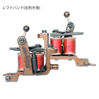 Diau An 彫安 刺青 台湾製 タトゥーマシン ミニ レフトハンド 左利き用