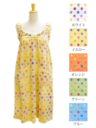 【バスドレス】ポップカラー