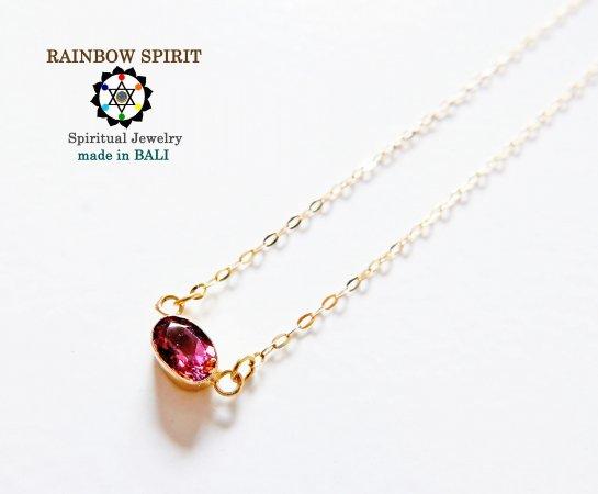 【GOLD K18YG】ピンクトルマリンの18金・イエローゴールドネックレス(K18刻印あり)