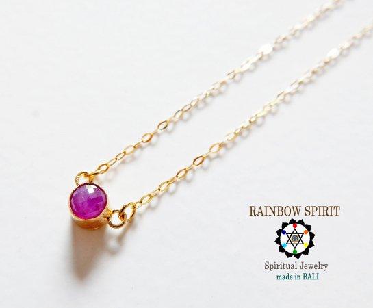 [K18YG]ルビーの18金イエローゴールドネックレス(K18刻印あり)(天然石ルビー・ミルキーカラー)