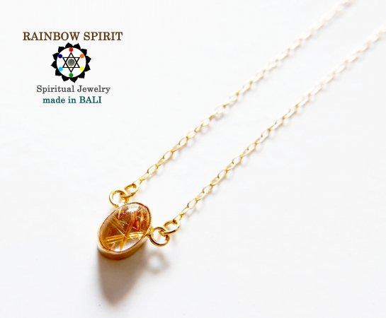 [GOLD K18YG]ゴールデンルチルクォーツ(針入り水晶)の18金・イエローゴールドネックレス(K18刻印あり)