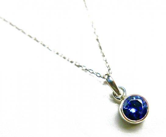 ★お得なシルバーチェーン付き★[Silver925]ブルーサファイアのシルバーネックレス(直径6mm)