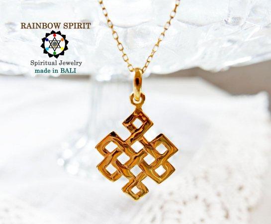 ★ゴールドコーティングチェーン付き★[GOLD K24RGP]純金コーティング / Endless Knotエンドレスノットのゴールドネックレス(終わりない愛と調和、繁栄…