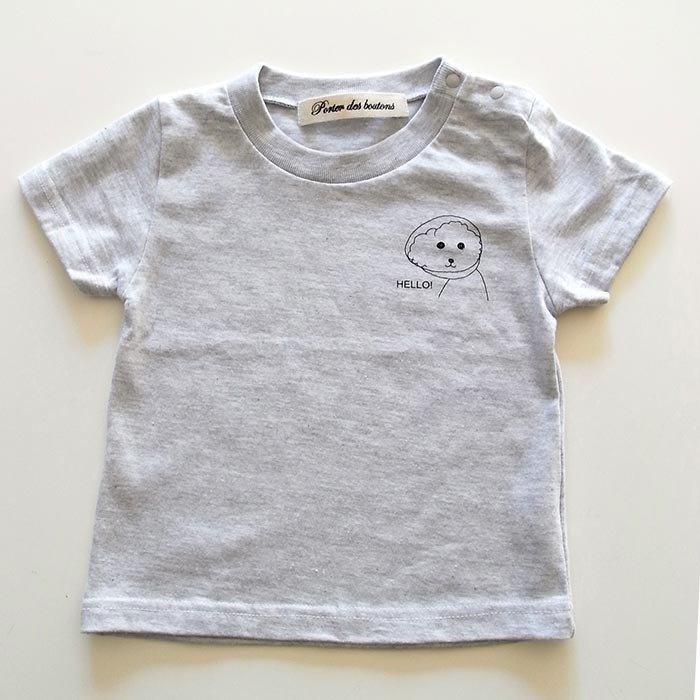 Lotta Tシャツ kids 3