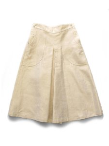 パンツに見えるスカート