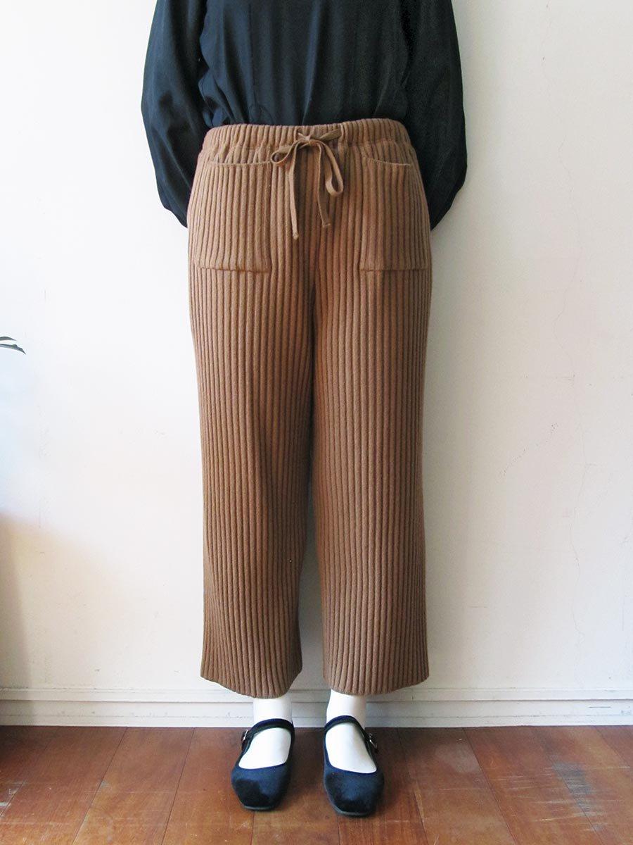 ニットリブパンツ(2020-21 Autumn Collection) 8