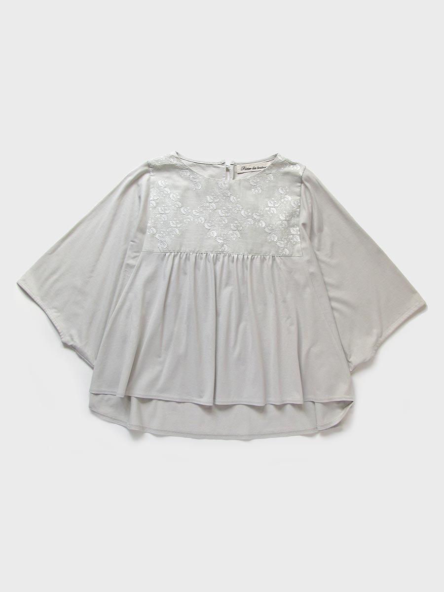 ドルマンプルオーバー(2021 Spring Collection) 2