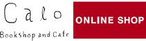 Calo Bookshop and Cafe | Online Shop