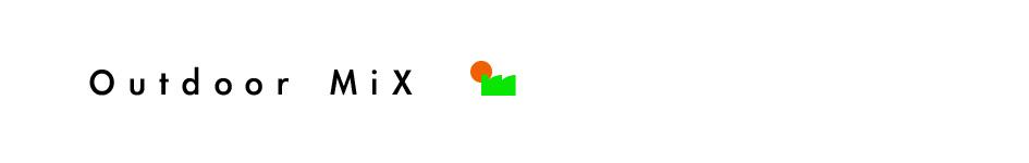 アウトドア格安通販販売サイト/アウトドアMIX