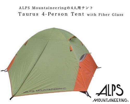 送料無料◆海外モデルALPS Mountaineering 「Taurus 4人用テント」