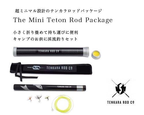 送料無料◆超ミニマル設計のフィッシングツール「Mini Teton Rod パッケージ」