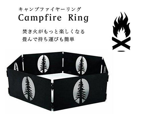 送料無料◆US発「キャンプファイヤーリング」
