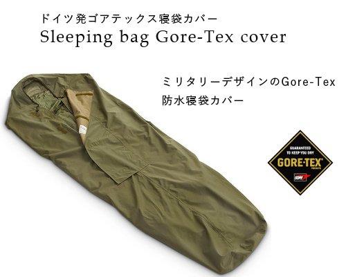 送料無料◆ドイツ発ミリタリーデザイン「Gore-Tex/ゴアテックス 寝袋カバー」
