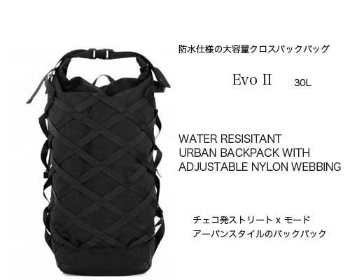 送料無料◆チェコ発サイクル防水バックパック「Evo II」