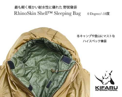 最強スペック冬用寝袋◆バックカントリ...