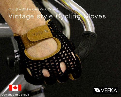 スマートレター便可◆カナダ発革製「ヴィンテージスタイルサイクリンググローブ」