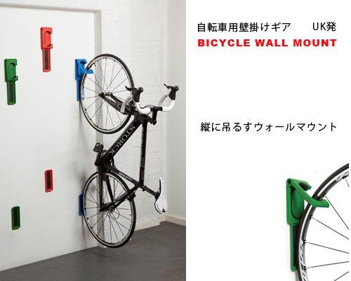 送料無料 自転車 アクセサリー ...