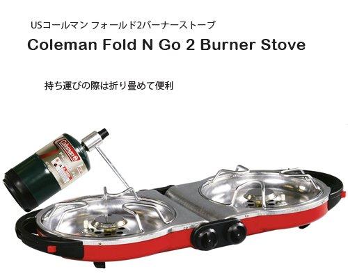 送料無料◆USColeman/コールマン 「ポータブル2バーナーストーブ」