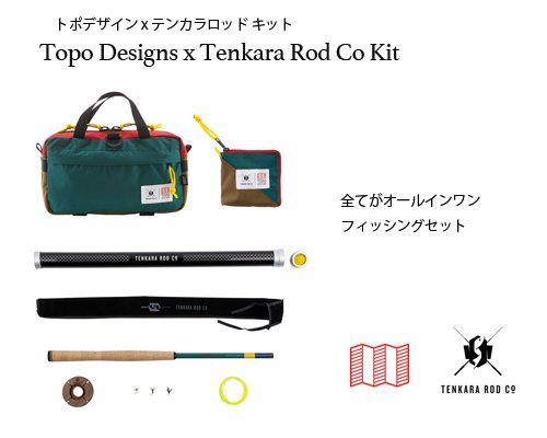 送料無料◆US買い付け「Topo Designs x Tenkara Rod Co Kit」