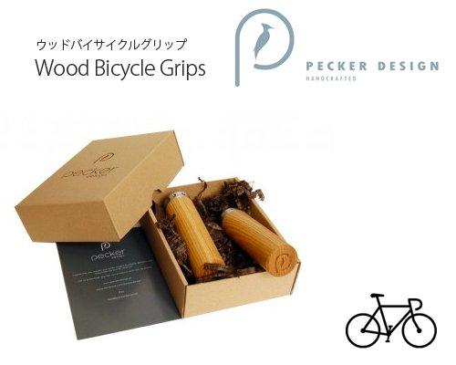 送料無料◆オーストラリア発Peckerdesign「木製ハンドメイドハンドルASHley」