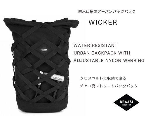 送料無料◆チェコ発サイクル防水バックパック「WICKER」