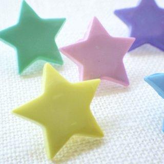 パステルカラー星のボタン5個セット