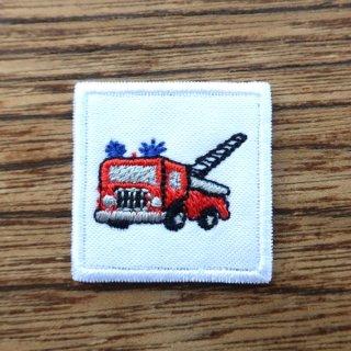 マイマーク 消防車