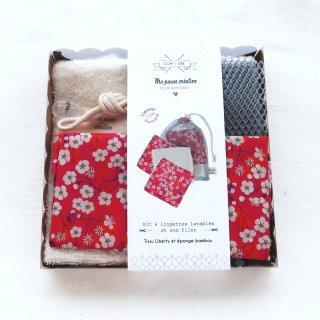 リバティプリント コースター&巾着袋キット A フランス製