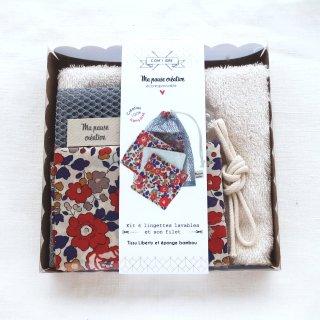 リバティプリント コースター&巾着袋キット B フランス製