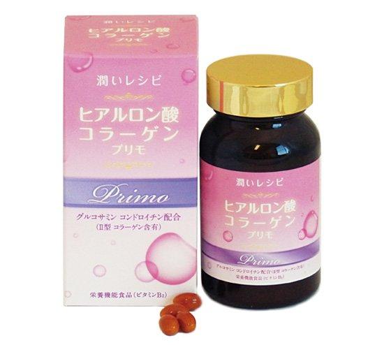 【商品番号1100】ヒアルロン酸コラーゲン プリモ