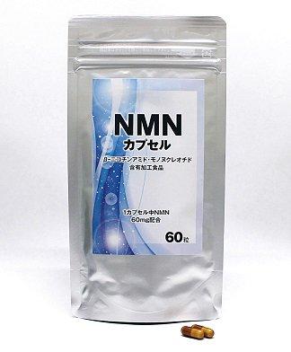 【商品番号0426】NMNカプセル