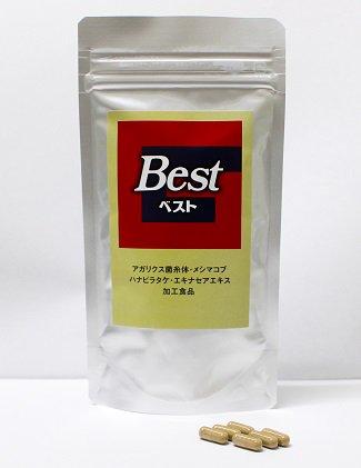 【商品番号0236】ベストG